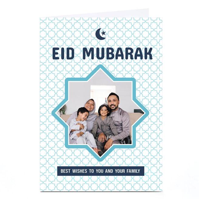 Photo Roshah Designs Eid Card - Any Message