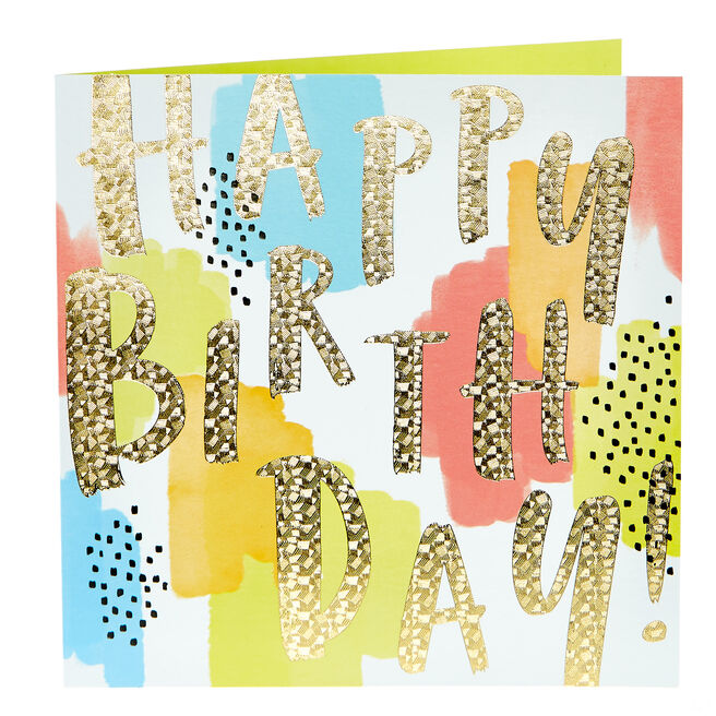 Birthday Card - Abstract Pattern