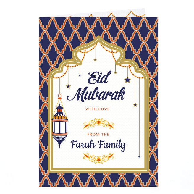 Personalised Eid Card - Lantern