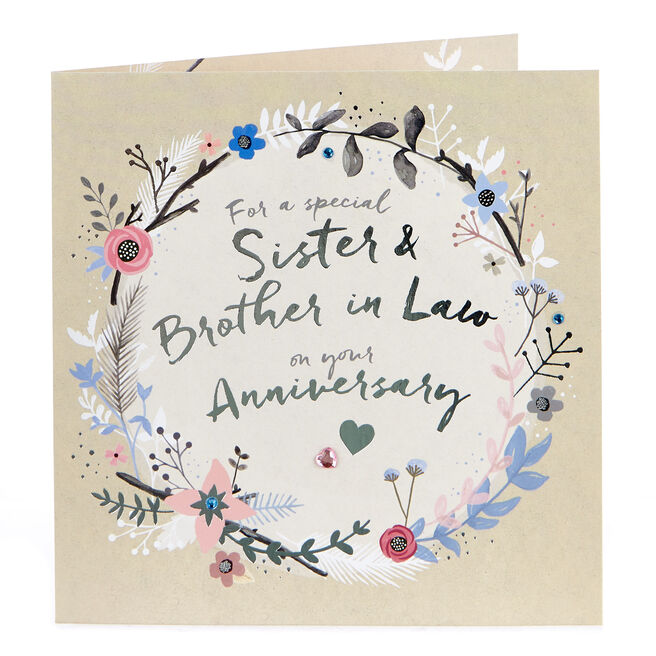 Boutique Collection Anniversary Card - Sister & Brother In Law