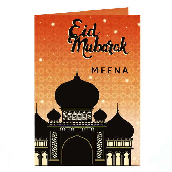 Personalised Eid Card - Sunset