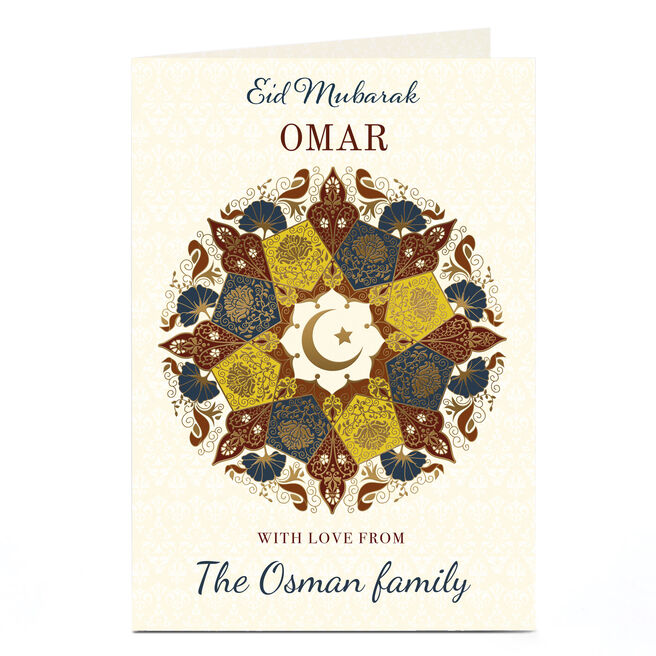 Personalised Eid Card - Crescent Moon & Star
