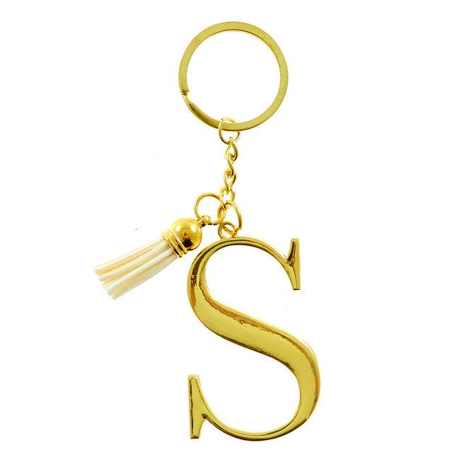 Letter S Key Ring