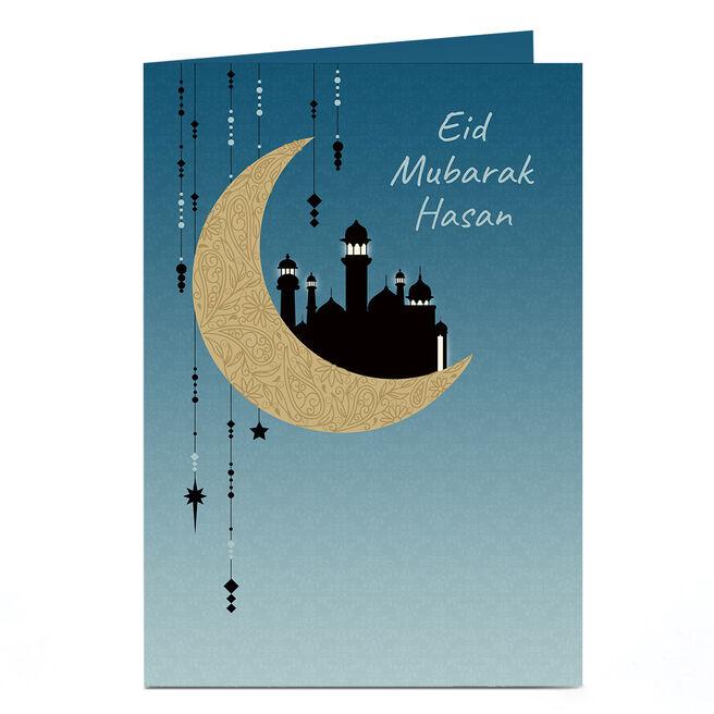 Personalised Eid Card - Silhouette City