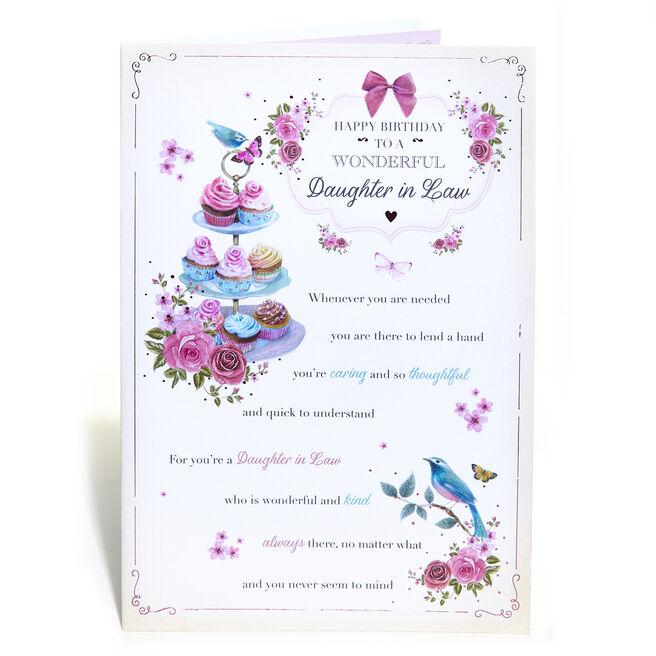 Birthday Card - Wonderful Daughter in Law