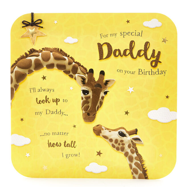 Exquisite Collection Birthday Card - Daddy Giraffes
