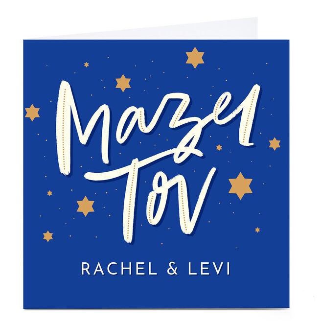 Personalised Congratulations Card - Mazel Tov