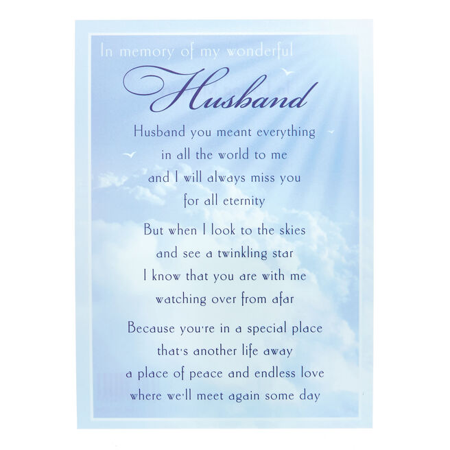 Love & Friendship Postcard - In Memory Of My Husband