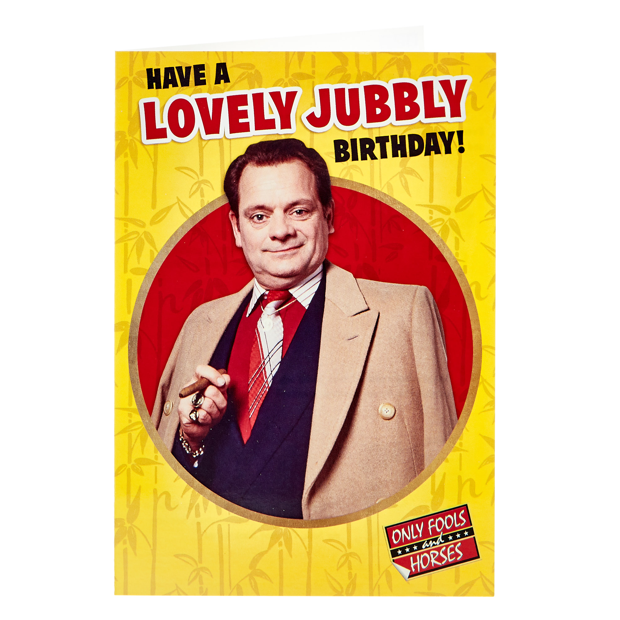 Only Fools & Horses Birthday Card - Lovely Jubbly